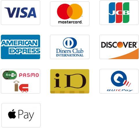 お使いいただけるクレジットカード・電子マネー
